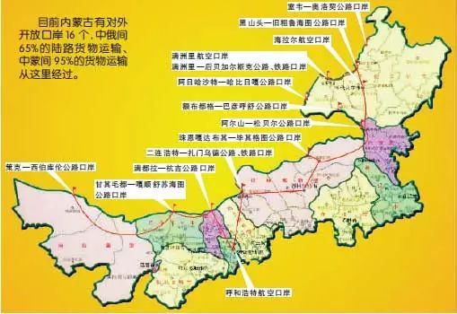 蒙古族多少人口_通辽市区里人口多少,蒙古族人口多少