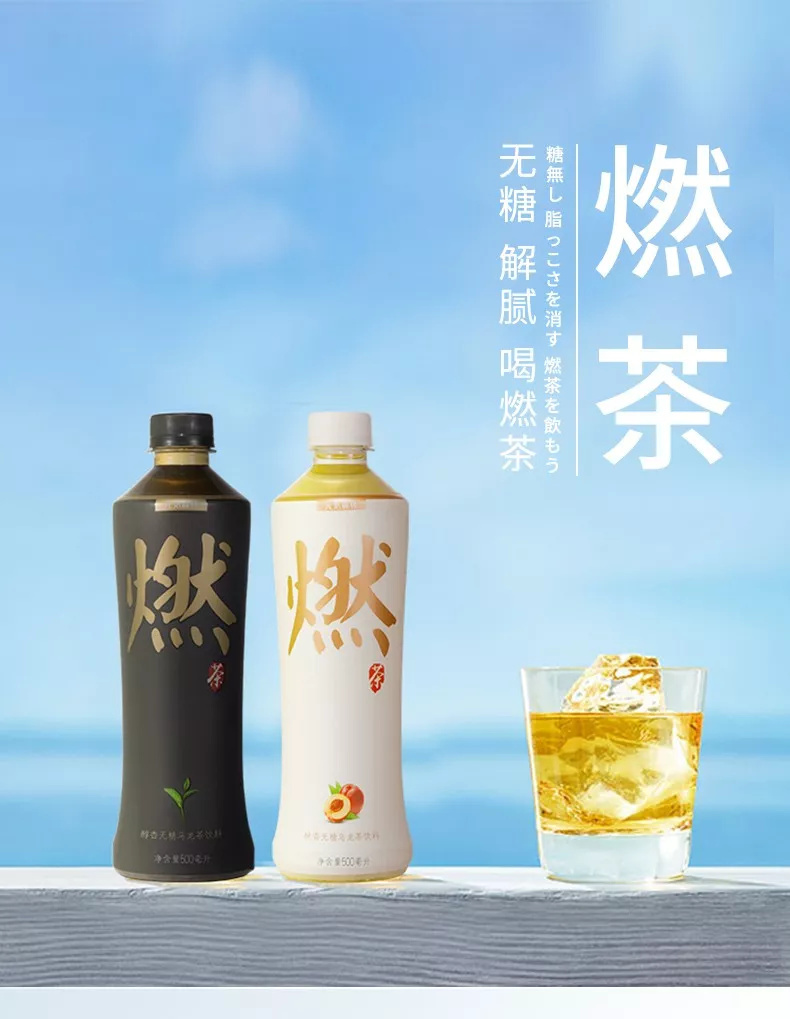 """这款主打"""" 健康概念""""的饮料会成为中国饮料市场的现象级品牌吗"""