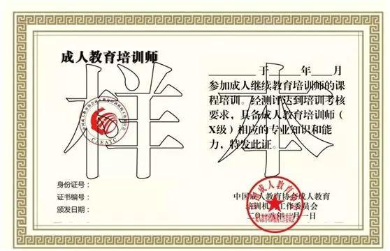 北京成人教育_教育部\