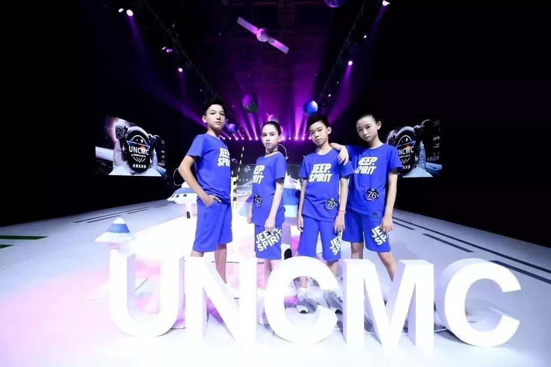 2019 uncmc中国国际少儿模特大赛火热开赛!