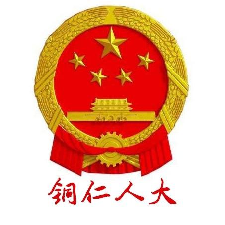 十次啦种文网_文章 总阅读 6月28日上午,刘艳阳赴碧江区河西