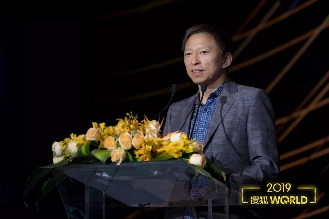 张朝阳:搜狐将重新崛起 归来仍是少年