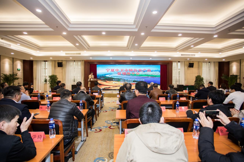 """""""塞上硒谷""""携特色农产品进驻北京,助力京城健康生活"""