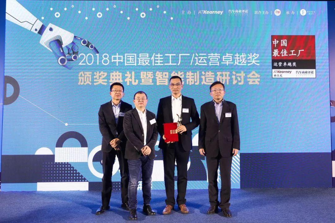 上汽通用汽车凯迪拉克工厂荣膺2018中国最佳工厂奖_凤凰彩票