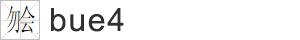 有趣的闽南语语音集锦18:大家跋,新妇姣,查某囝跟人�G