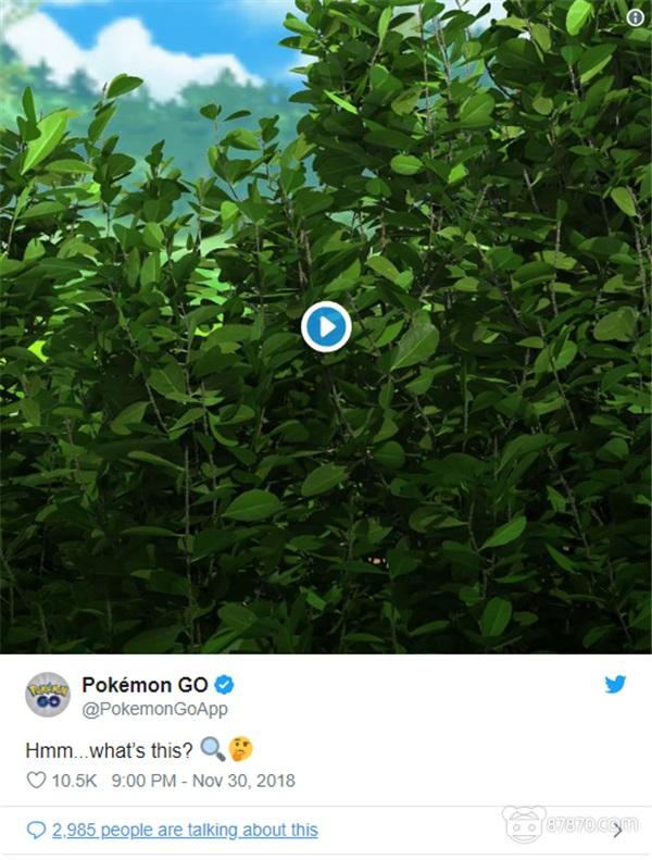 Niantic官方确认:《Pokémon GO》即将加入PVP模式