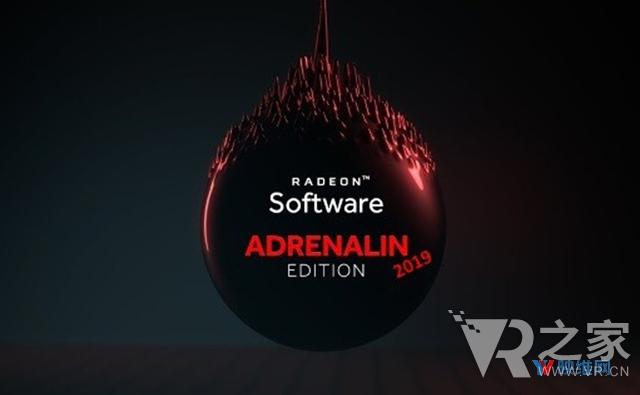 AMD首个无线VR方案或即将上市,支持VR流式传输,从一体机传输至PC