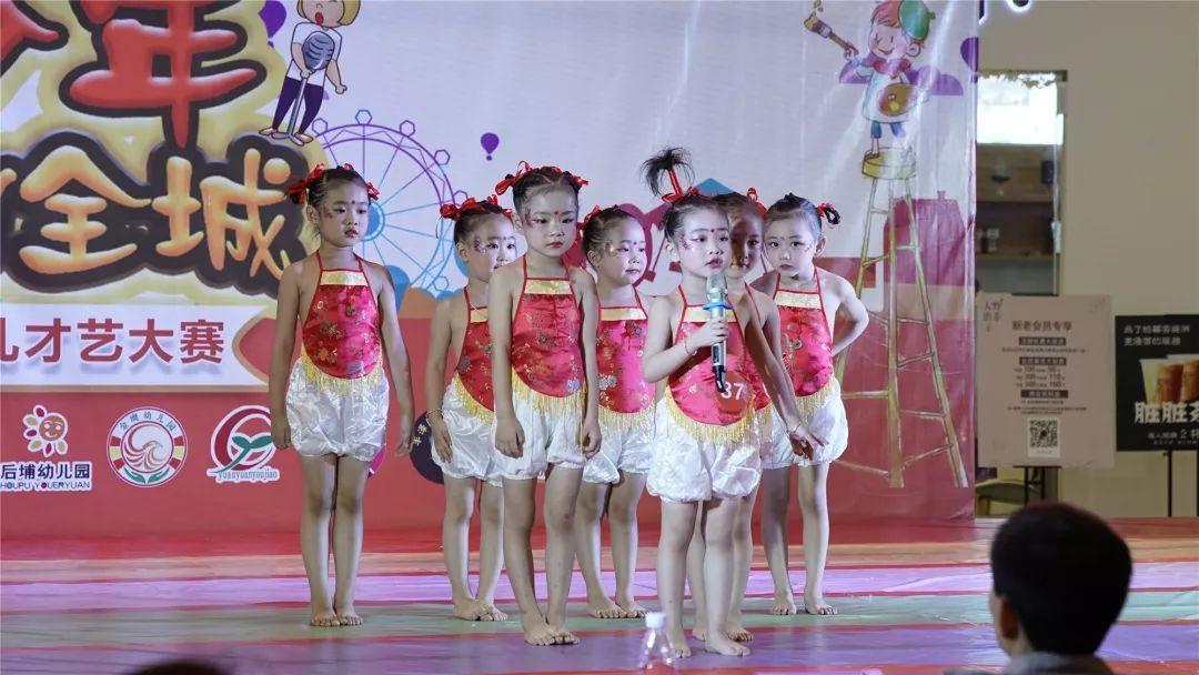 恭喜这些棒棒的小选手,获得由新华都东海湾生活广场及苏宁红孩子提供图片