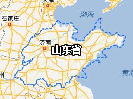 山东 人口大省_山东人口结构图