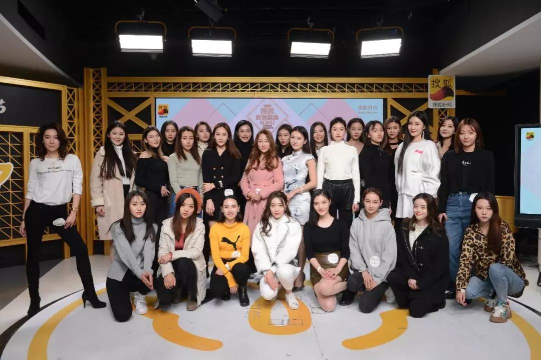 2018年度最美女人开选 搜狐pick大长腿登上年度时尚盛典