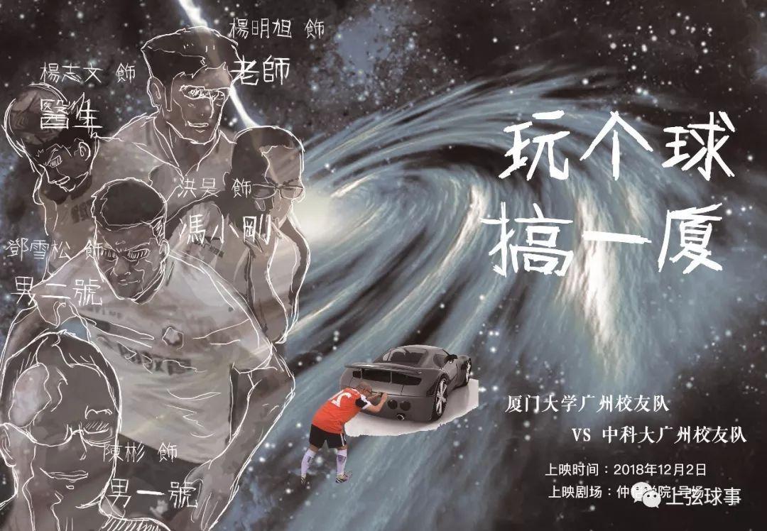 海报由11级中文系李晟杰制作.三层别墅装修设计图中式图片