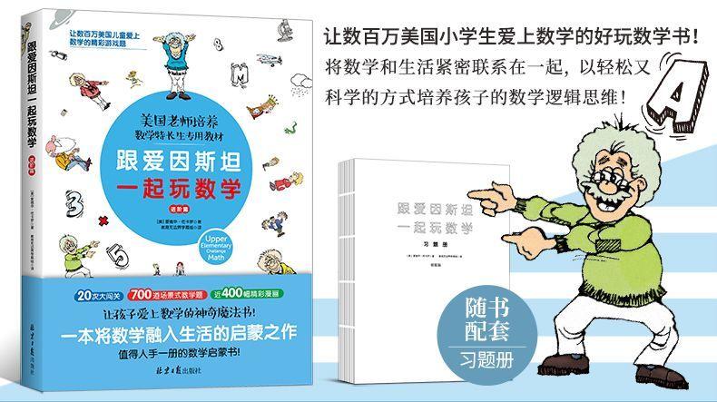逻辑思想对孩子进修出格重要,这几个要害期、要领要抓住!(责编保举:高中数学zsjyx.com)