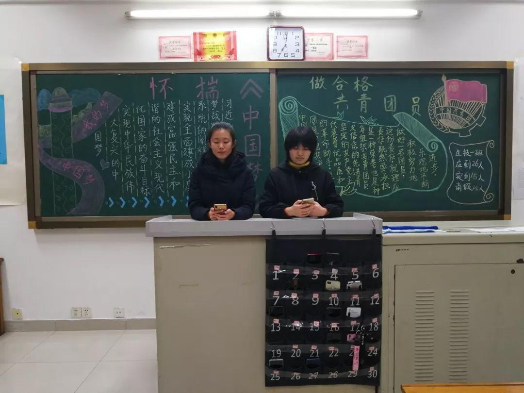 主题团课||怀揣中国梦,做合格共青团员