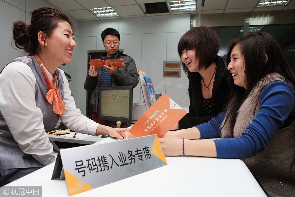 携号转网最新进展:北上广深在路上了,杭州什么时候开始?  移动互联  第2张
