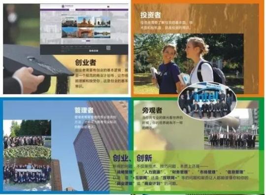 杭州年代专修学校开设MBA3.0项目欢迎咨询