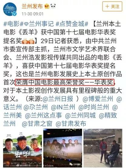中国电影最高奖项_中国电影的最高荣誉,是哪个电影节?官方给出答案! - 抓影网