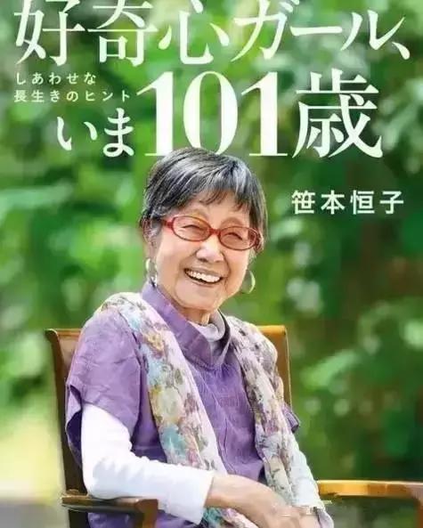 104岁的她喝酒、吃肉、失恋、获奖,完全没时间去死…