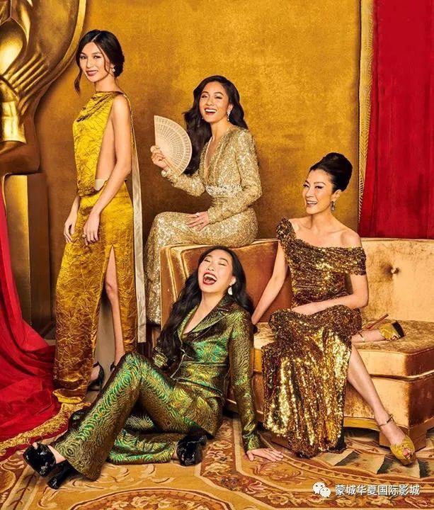 片中四位女主角:嘉玛·陈,杨紫琼,康斯坦斯·吴与奥卡菲娜