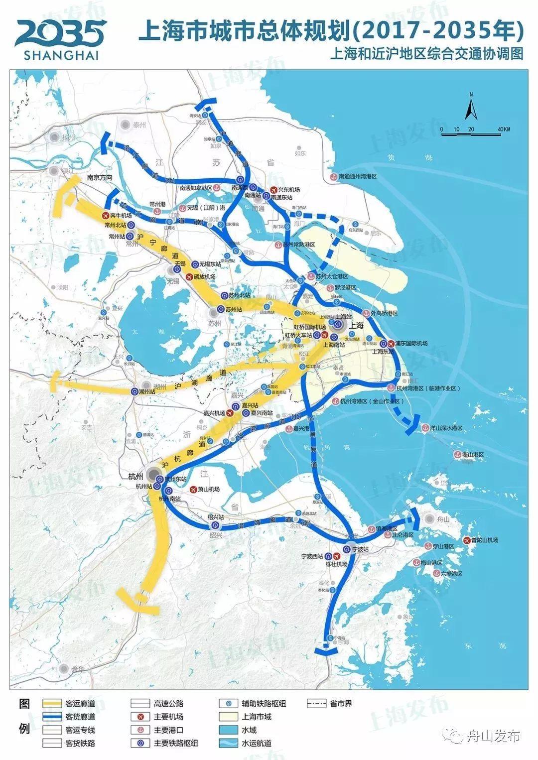 未来灵寿交通规划图
