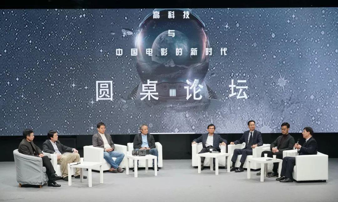 """上海交大举办""""高科技与中国电影的新时代""""论坛高峰迪迦奥特曼十兄弟大电影图片"""