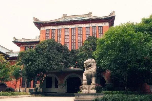 历史最悠久的10所中国高校大盘点