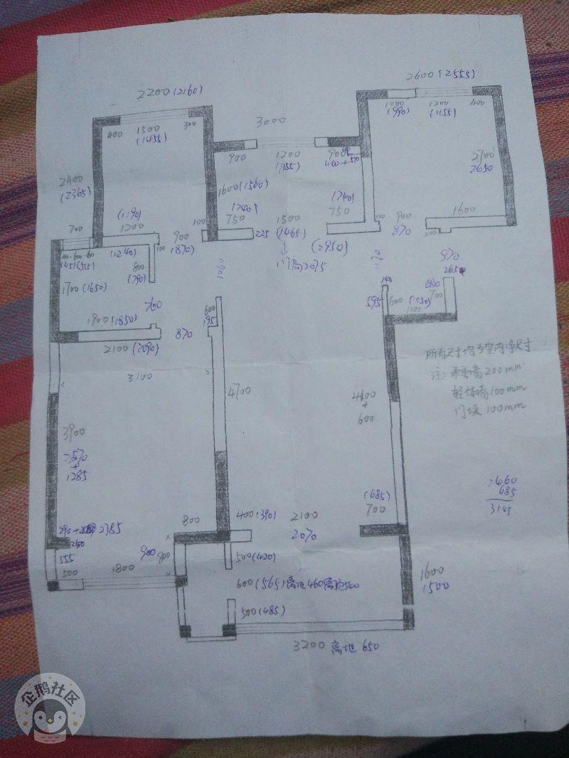 老公根据小区cad图纸,手工绘制的户型图标明尺寸,后又根据实际量房