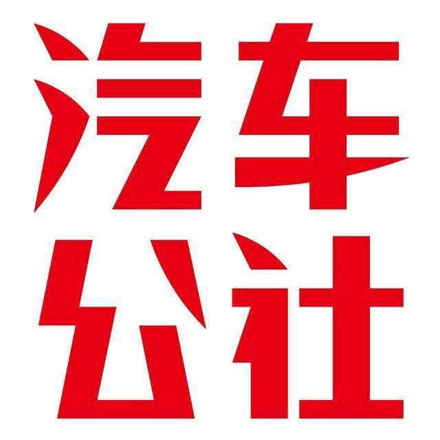 中国梦标志高清图