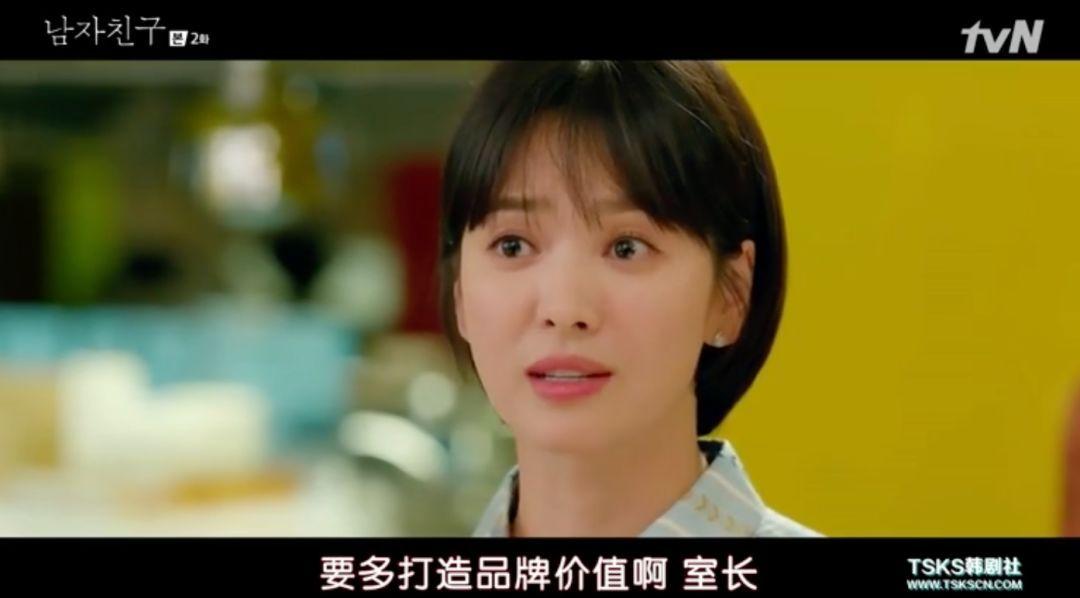 宋慧乔的《男朋友》,不如照【前三星儿媳妇】的故事拍