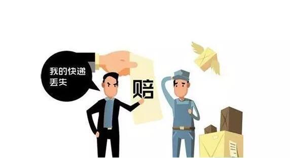 推动快递保价大众化,顺丰、京东、通达系谁更彻底?