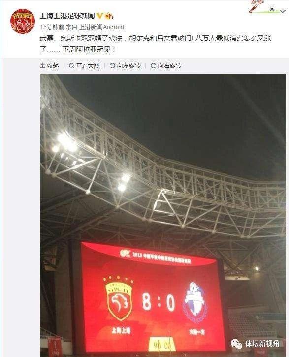 沪媒:佩雷拉确定留队 新赛季剑指双冠!