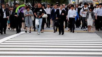 2018东京经济总量_东京经济图片