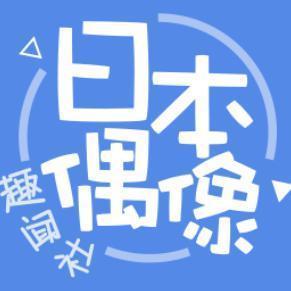 日本杂志图:乃木坂46四期生金川纱耶,可爱的日常生活拍摄