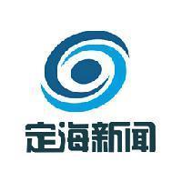 浙江省2020海军航空实验班6月10日截止报名!速看招生方案