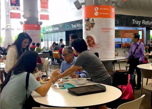 新加坡首个老年社区:老年人需要怎样的社区生活