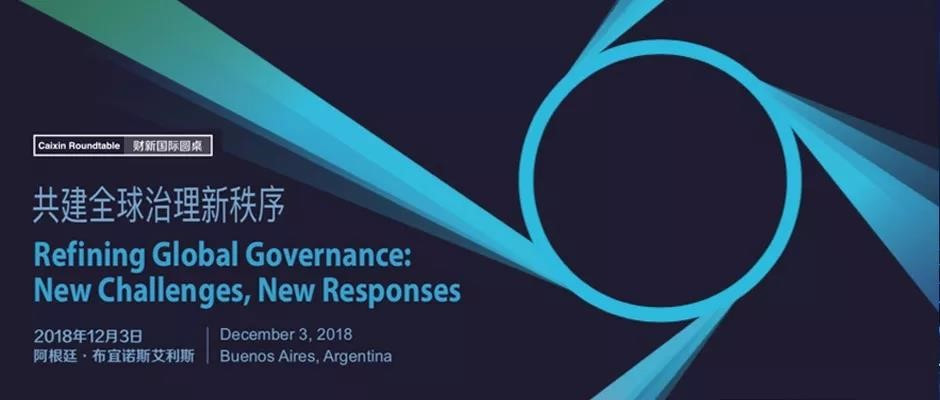 阿根廷经济总量G20_阿根廷g20合照