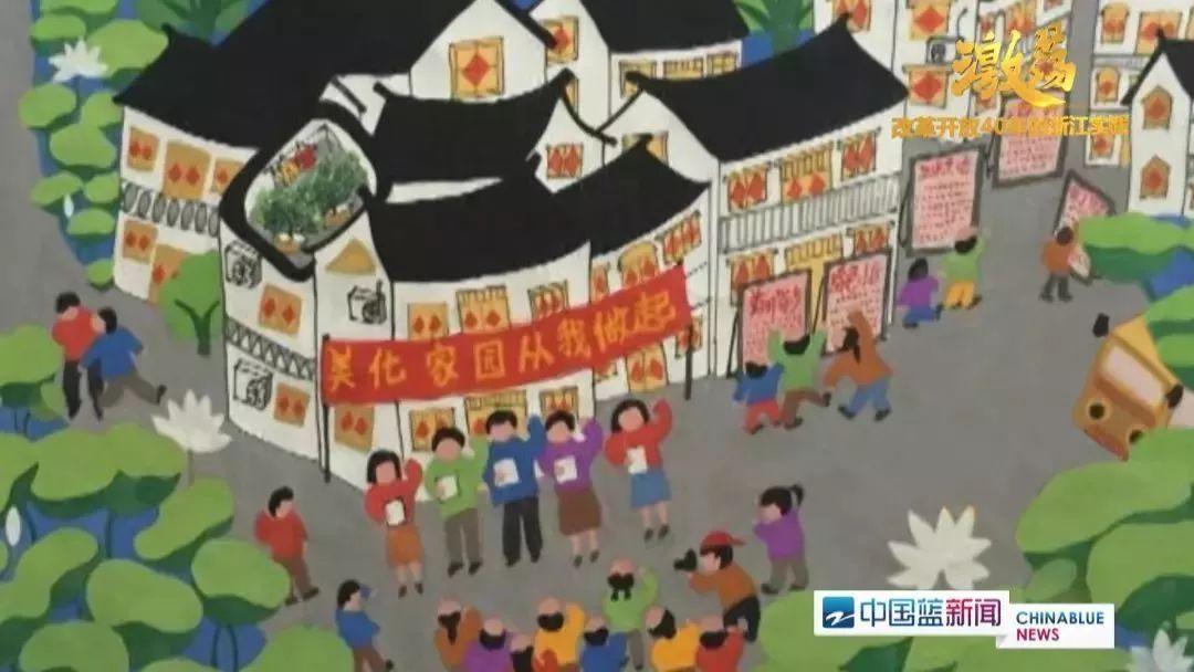 携嘉兴农民画作品,致敬改革开放40周年!图片
