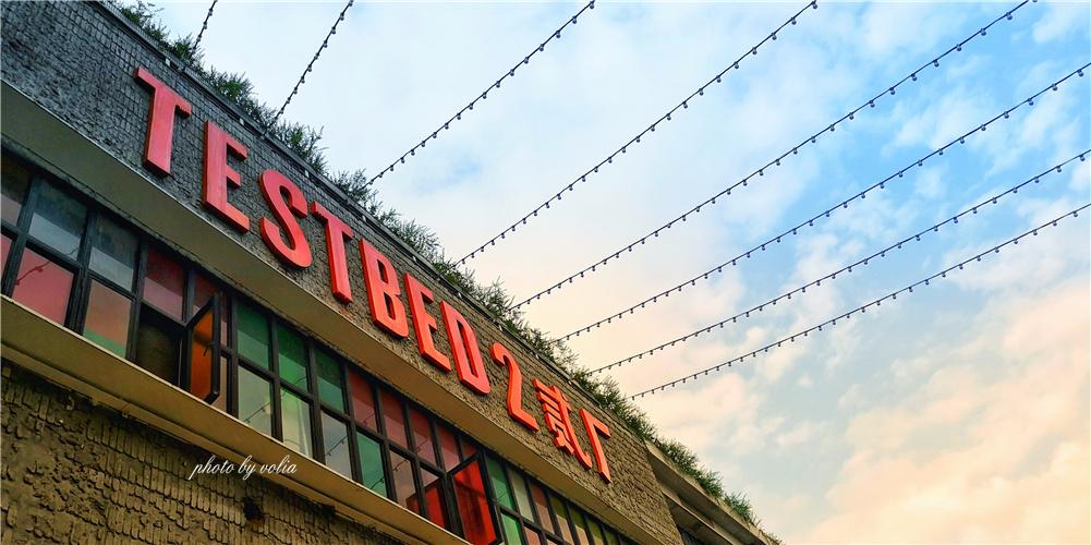上海印钞厂_二厂文创园|倾听历史与现代碰撞的声音_重庆