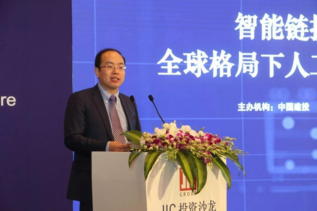 12月8日,这些大咖会说什么?快来关注中国汽车企业创新大会!_电器设备