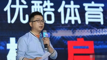 阿里确认:杨伟东正配合调查 樊路远兼任优酷总裁