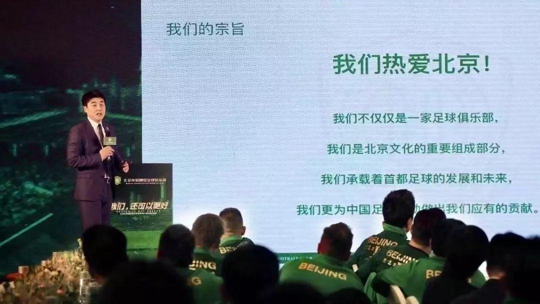 国安总经理李明周三做客《体坛夜话》 详聊归化球员进展
