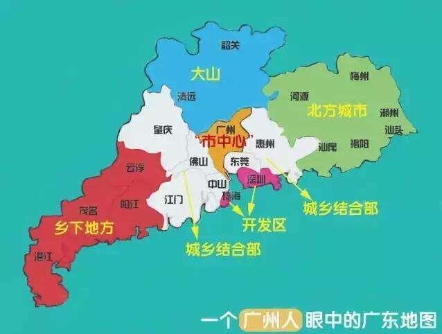 2021年全国百强县经济总量_经济发展图片