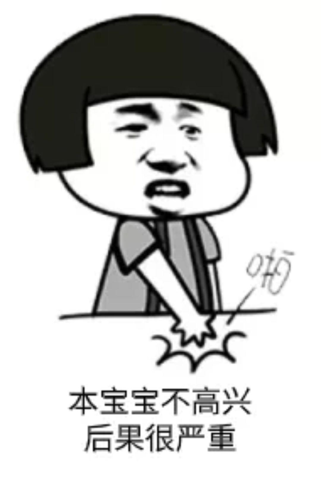 今日特辑 | 听小青解读2018年度流行语,做新时代的网络弄潮儿!