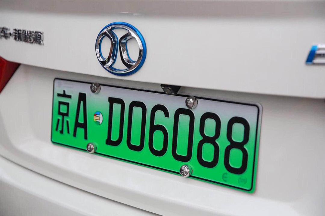 自主神车VS日系神车比亚迪唐和汉兰达谁的性价比更高?_凤凰彩票