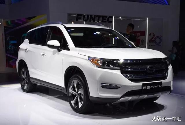 广汽本田首款插电式混合动力SUV,这款车标是测试智商吗