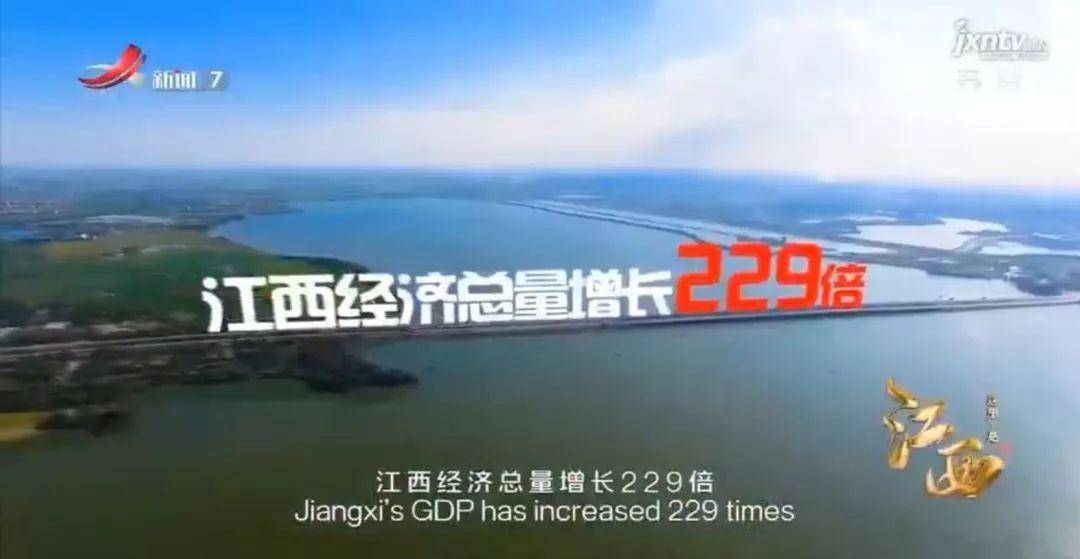 江西经济总量 2021_江西经济管理学院