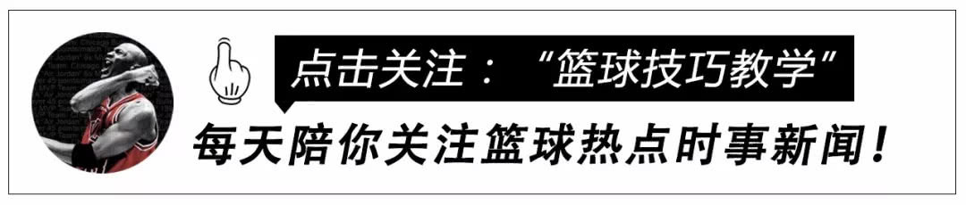 砍下全场最高分!扬威美国赛场!他仿佛让我看到了中国篮球的未来!