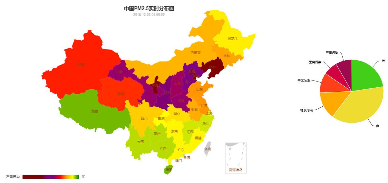 中国雾霾实时分布图_雾霾来了,数十年才走,就只能静静地等吗?_城市