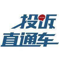 """3,《涟源刘*华在""""中民筑友""""湘潭工地身亡跪求帮助》一帖,网友投诉已"""