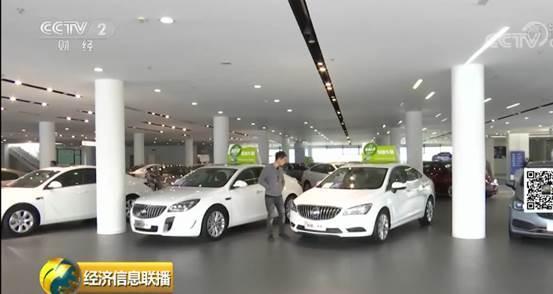 """二手车市场跟着新车市场一起""""入冬""""利润率降至新低_北京赛车官"""