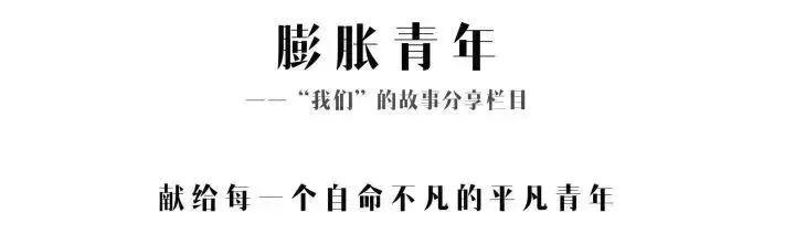 爬墙少年是中国说唱潜力群体?SFG直火帮有话说!